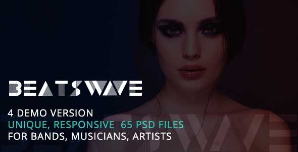 Beatswave   PSD Designed Template for Bands, Musicians, Artists and the Music Industry